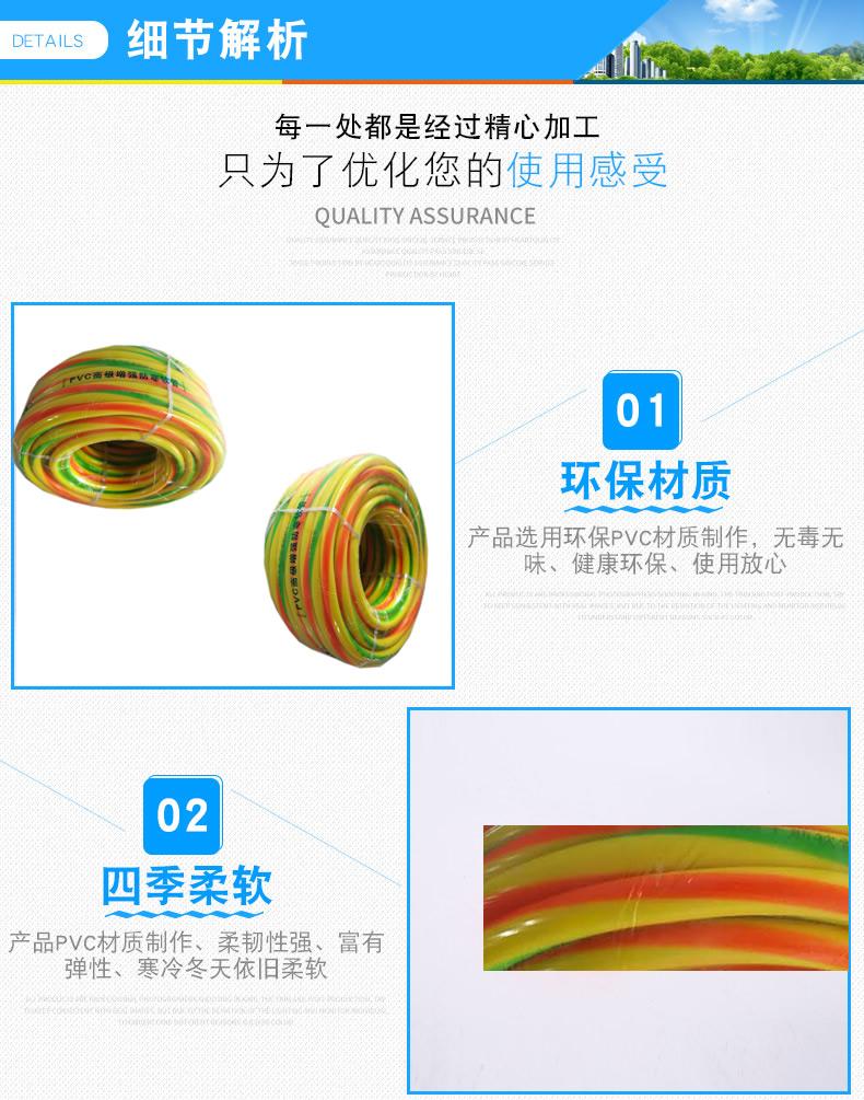 廠家批發多口徑pvc花園牛筋管耐磨防寒柔軟pvc牛筋水管牛筋軟管(圖2)